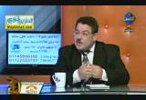 الوضع الراهن وخطورته ، حقيقة بيع ارض من مبارك ( 3/2/2013 ) مصر الجديدة