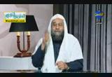 قد كان لكم فى رسول الله اسوة حسنة ( 3/2/2013 ) فضفضة