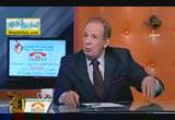 تصدير العنف الى الشارع المصرى ( 4/2/2013 ) مصر الجديدة