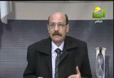 طب وجراحة الفم وتجميل الأسنان( 5/12/2012) عيادة الرحمة