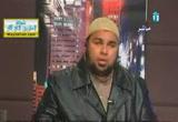 رحمة النبي بالنساء2(16/1/2013)الرحمة المهداة