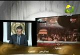 وقفة مع الاحداث-الحلول العملية للخروج من الأزمة( 5/12/2012)مجلس الرحمة
