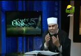 مع القرآن-سورة الحجرات وقيم ربانية( 7/12/2012) أجوبة الإيمان