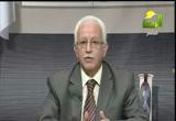 أسباب ضعف الإبصار(10/12/2012) عيادة الرحمة
