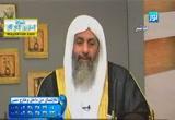 فقه التخاطب مع الناس (4) (19/1/2013) فقه الأخلاق