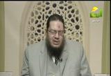 فتاوى( 12/12/2012) فتاوى الرحمة