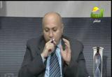 الوقاية من نزلات البرد( 16/12/2012) عيادة الرحمة