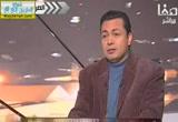 الأزمة في مصر البحث عن مخرج( 3/2/2013)ما بعد الثورة