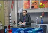 طب أسنان الأطفال بين السلامة والخطر( 17/12/2012) عيادة الرحمة