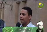 الشيخ السعيد عبد الصمد الزناتي( 18/12/2012) أعلام الأمة