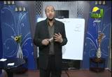 الكيمياء ث ع-العناصر الإنتقالية( 18/12/2012)المواد التعليمية