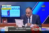 ملف سوريا وزيارة احمد نجاد ، قراءة فى المشهد الاقتصادى ( 6/2/2013 ) مصر الجديدة