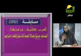 اللغة العربية -بلاغة-ثانويه عامه(  20/12/2012) المواد التعليمية