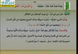 كيف كانت العرب تنطق الحروف العربية-المنظومة الجزرية( 3/2/2013) الإتقان لتلاوة القرآن