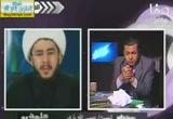 الشيعة وتحريف كتبهم( 5/2/2013) كلمة سواء