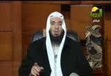 المعاملات-أحكام البيوع( 21/12/2012) الفقه الميسر
