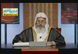 متى يكون العفو محمودا ومتى يكون مذموما  ( 7/2/2013 ) مع الناس
