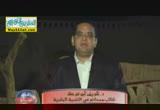 السر الثانى للنجاح - التخطيط ( 8/2/2013 ) خلطة نجح