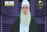 عظمة الله سبحانه وتعالى (9-2-2013)مدارج السالكين