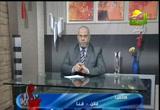 كيفية حدوث الحمل-الأسباب-العلاج-المبيض( 24/12/2012)عيادة الرحمة