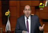 جريمة القذف في الشرع والقانون( 27/12/2012) بالقانون