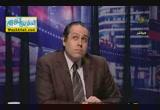 الخطوط الحمراء ج 3 ( 9/2/2013 ) ساعة التربية