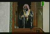 أمة الإسلام - روائع القرني