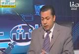ما الذي يريده النظام الإيراني من مصر( 10/2/2013) التشيع تحت المجهر