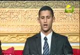 صلاح الأمة في إتباع القرآن والسنة( 4/1/2013) ترجمان القرآن