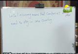 إنجليزي ثانويه عامة-مراجعه هامة( 6/1/20143) المواد التعليمية