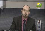 مشكلات الحمل-أمراض النساء-تأخر الحمل( 6/1/2013)عيادة الرحمة