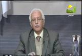 مرض السكر وعلاقته بالعين( 7/1/2013)  عيادة الرحمة