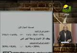 الكيمياء ث ع-أسئلة هامه( 8/1/2013)المواد التعليمية