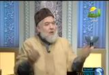 رسائل للإسلاميين( 8/1/2013)مجلس الرحمة