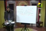 اللغة العربية -نحو-الجملة الإسمية-ثانويه عامه(  10/1/2013) المواد التعليمية