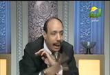 حلول عملية للخروج من الأزمة الإقتصادية( 14/1/2013) مجلس الرحمة