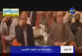 زيارة نجاد . . والدعوة الى التقريب ( 15/2/2013 ) الدرع