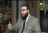 فتاوى( 15/1/2013) فتاوى الرحمة