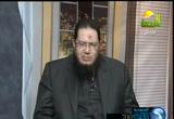 فتاوى( 16/1/2013) فتاوى الرحمة