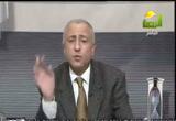 إصابات العين( 16/1/2013)عيادة الرحمة