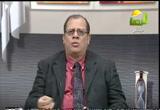 أسباب تأخر الإنجاب-العلاج( 17/1/2013) عيادة الرحمة