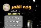 فساد البلاد وذنوب العباد( 18/1/2013)البرهان في إعجاز القرآن