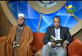 سورة الزخرف من الآية 15إلى الآية22 ( 20/1/2013)اقرأ وارتق