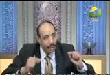 حلول عملية للخروج من الأزمة الإقتصادية3( 21/1/2013) مجلس الرحمة