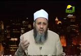 ضوابط وآليات فاعلة لإزالة المنكر2( 22/1/2013)انحراف