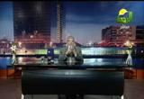 فساد البلاد وذنوب العباد2( 23/1/2013)البرهان في إعجاز القرآن