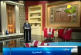 وصفات عشبية2( 25/1/2013) ناقص واحد