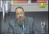 الإنجاب( 27/1/2013) عيادة الرحمة