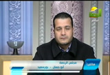 حلول عملية للخروج من الأزمة الإقتصادية3( 28/1/2013) مجلس الرحمة