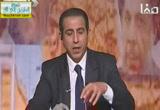 خطورة الجمعيات الأهلية التي تنشر التشيع في مصر( 19/2/2013)عين على التشيع